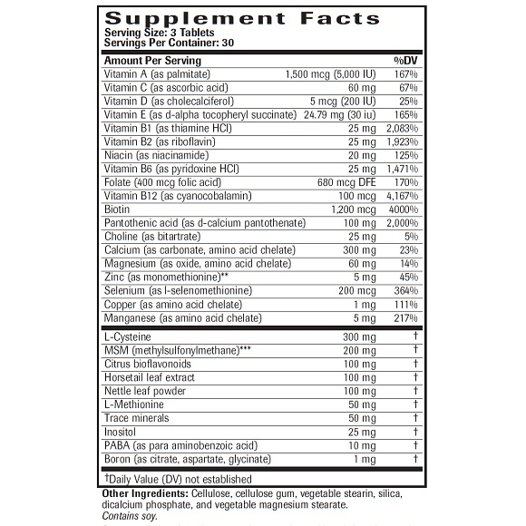 Hair, Skin & Nails - Supplement Facts Large